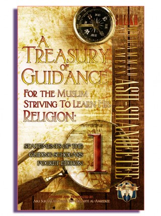 Treasury1-475