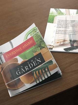 Garden-Front-Back