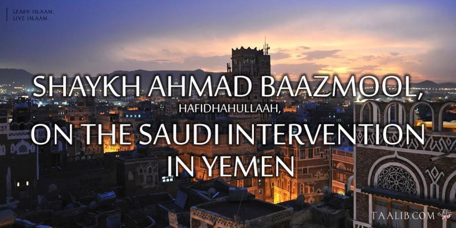 Shaykh-Ahmad-Baazmool,-Hafidhahullaah,-on-the-Saudi-Intervention-in-Yemen