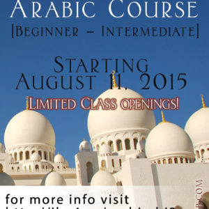 Women's-Arabic-Course-Beginner-Intermediate