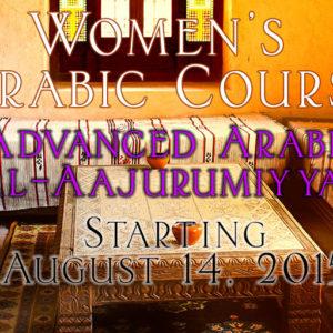 Advanced-Weekly-Arabic--Al-Aajurumiyyah
