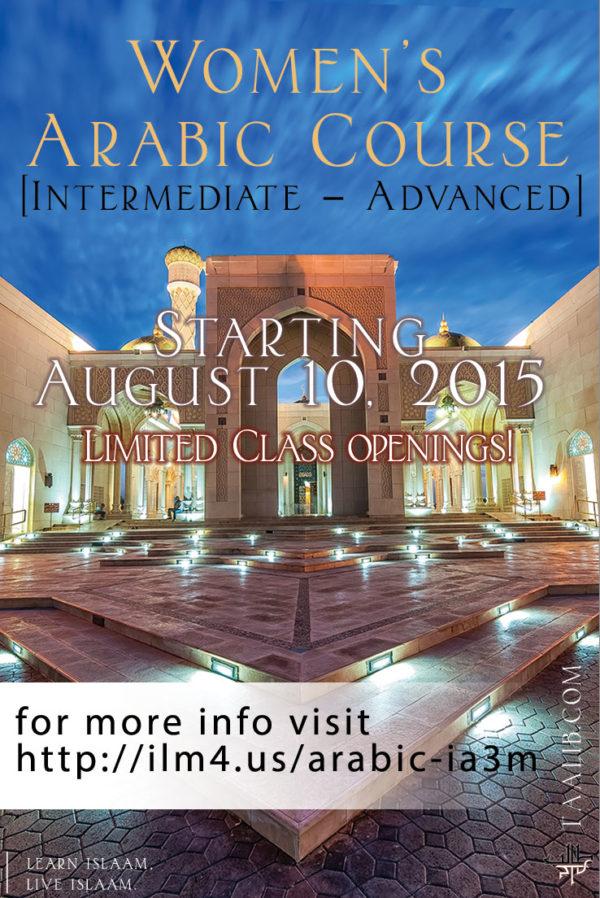 Women's-Arabic-Course-Intermediate-Advanced