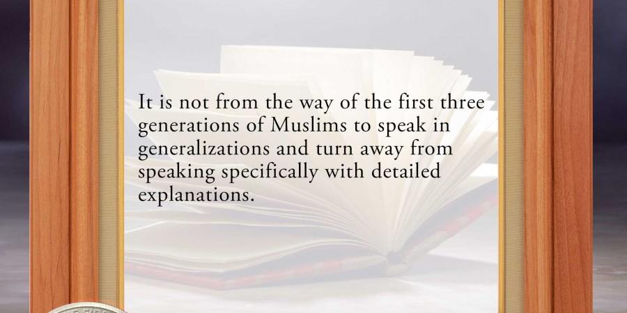 Itisnotfromthewayofthefirstgenerations-15-alwaysgeneralize