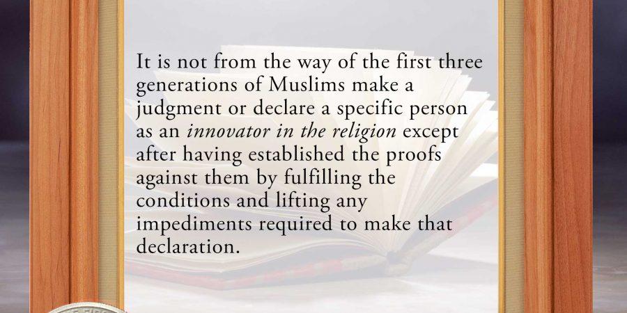 Itisnotfromthewayofthefirstgenerations-30-declareinnovationwithoutconditions
