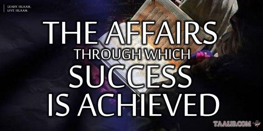 Taalibdotcom-The-Affairs-through-which-Success-is-Achieved