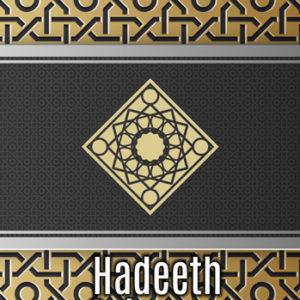 [5] Hadeeth Sciences