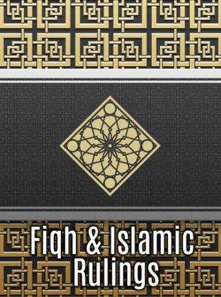[7] Fiqh & Islamic Rulings