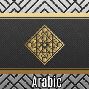 [8] Arabic Language