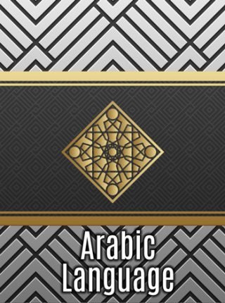 [8} Arabic Language