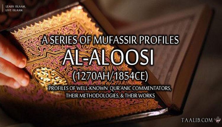 Mufassir Profiles: al-Aloosi (1270Ah/1854CE)