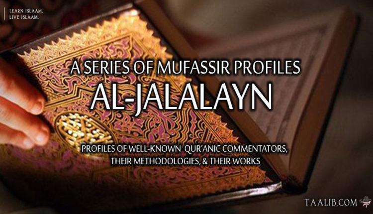 Mufassir Profiles: al-Jalalayn