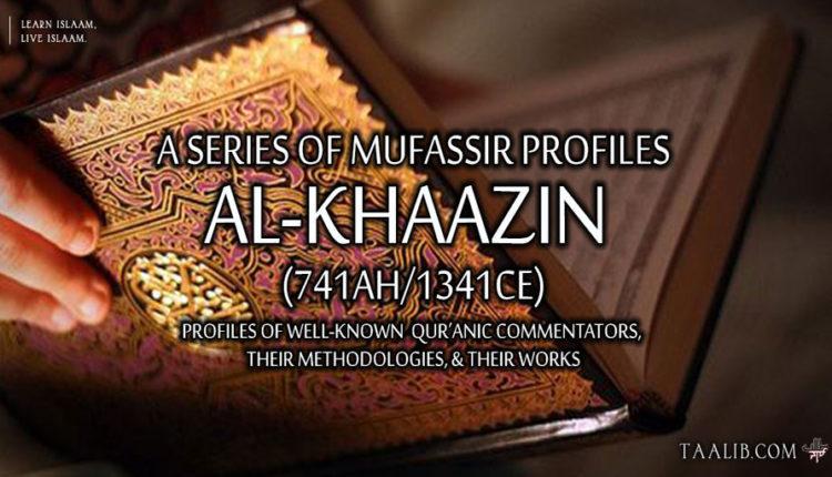Mufassir Profiles: al-Khaazin (741Ah/1341CE)